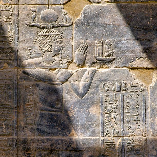 Egypt_2009_5020-IG