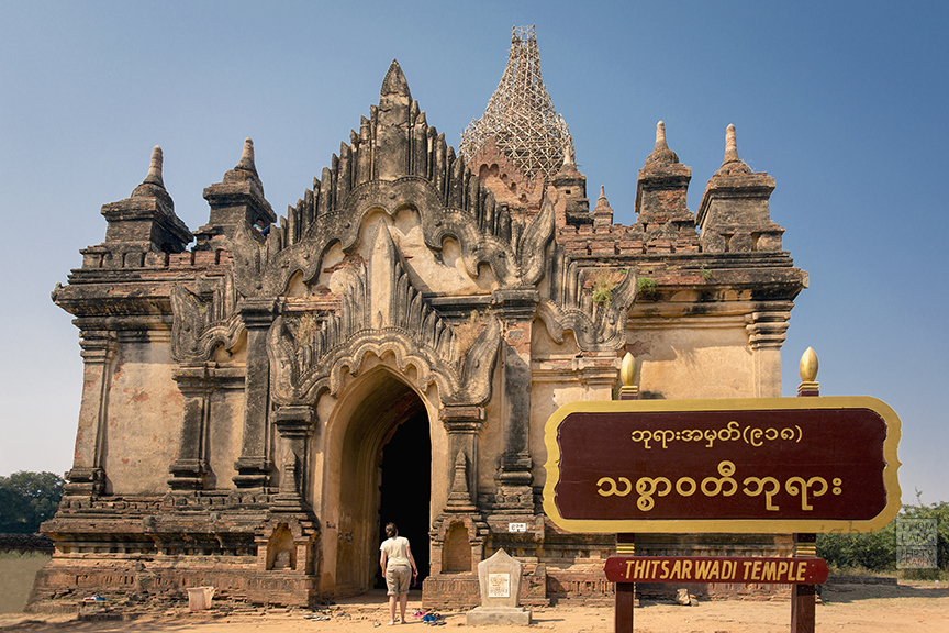 Myanmar_2017_Old_Bagan_Pagoda_0423_BLOG